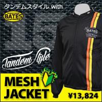 TSメッシュジャケット
