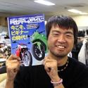 タンデムスタイルNo.115 本日発売!
