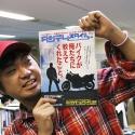 タンデムスタイルNo.116本日発売!