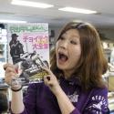 タンデムスタイル最新号、No.119が本日発売です!