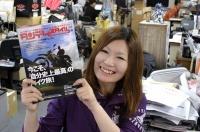 タンデムスタイル最新号、No.123が本日発売です!