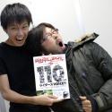 タンデムスタイル最新号、No.137が本日発売です!