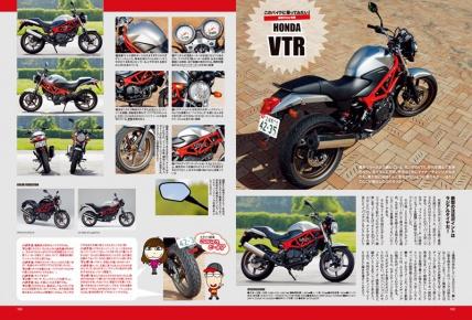 隔月連載このバイクに乗ってみたい!最新250cc特集