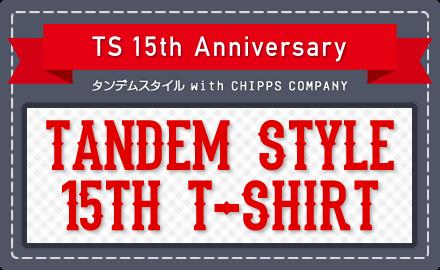TS 15th Tシャツ