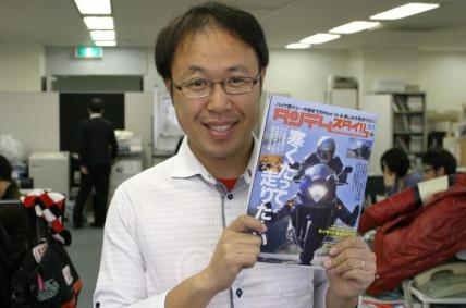 タンデムスタイル No.104 本日発売!