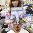 タンデムスタイルNo.109本日発売!