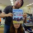 タンデムスタイルNo.110本日発売!