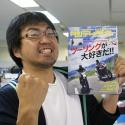 タンデムスタイルNo.111本日発売!