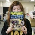 タンデムスタイルNo.112本日発売!