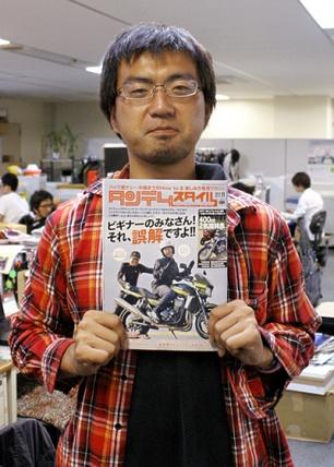 タンデムスタイルNo.114本日発売!