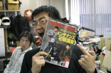 タンデムスタイル最新号、No.118が本日発売です!