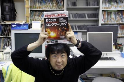 タンデムスタイル最新号、No.120が本日発売です!