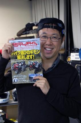タンデムスタイル最新号、No.121が本日発売です!