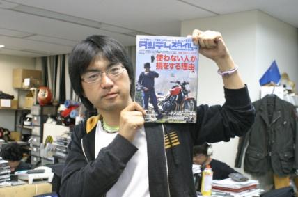 タンデムスタイル最新号、No.122が本日発売です!