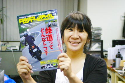 タンデムスタイル最新号、No.124が本日発売です!