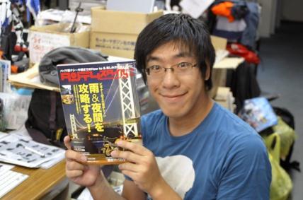 タンデムスタイル最新号、No.125が本日発売です!