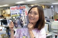 タンデムスタイル最新号、No.126が本日発売です!
