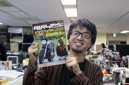 タンデムスタイル最新号、No.127が本日発売です!