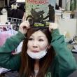 タンデムスタイル最新号、No.128が本日発売です!