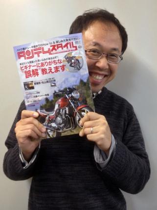 タンデムスタイル最新号、No.129が本日発売です!