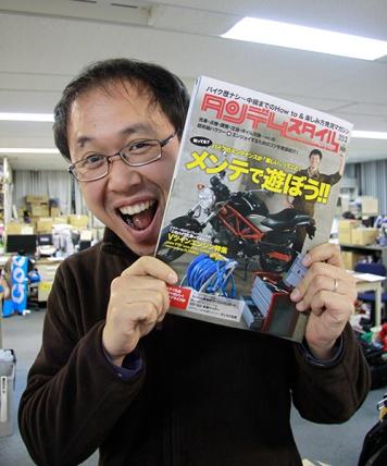 タンデムスタイル最新号、No.130が本日発売です!
