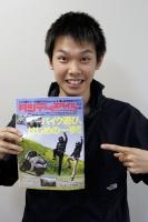 タンデムスタイル最新号、No.133が本日発売です!