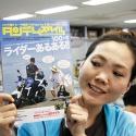タンデムスタイル最新号、No.134が本日発売です!