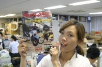 タンデムスタイル最新号、No.138が本日発売です!