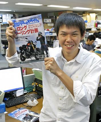 タンデムスタイル最新号、No.144が本日発売です!
