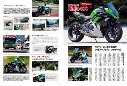 特集最新モデルの読み解き方バイクのジャンルに注目