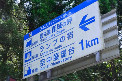 nippon-continent-17_08