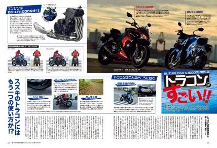 SUZUKI GSX-S1000/F ABS