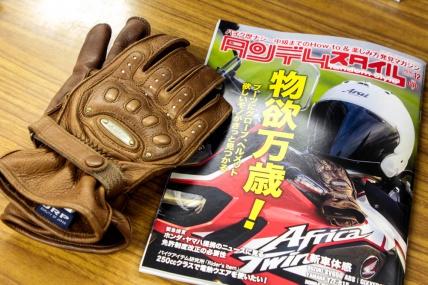 タンデムスタイル最新号、No.175が本日発売です!