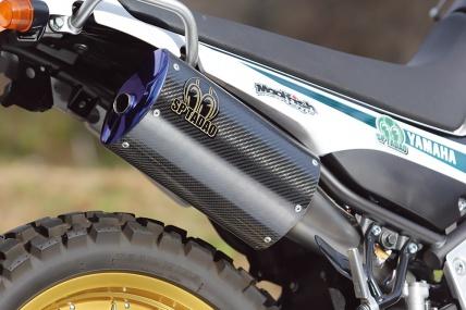 SP忠男からセロー250用『POWER BOX Titan & Carbon』が新発売