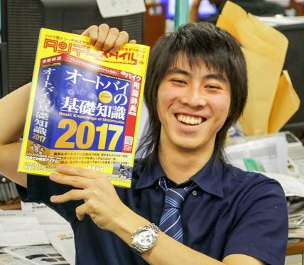 タンデムスタイル最新号、No.179が本日発売です!