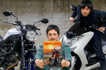 タンデムスタイル最新号、No.180が本日発売です!