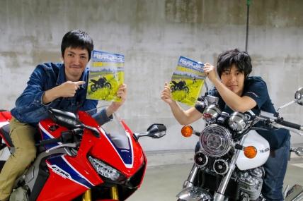 タンデムスタイル最新号、No.181が本日発売です!