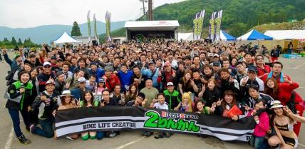 5月27日(土)『2りんかん祭り 2017West』が開催!