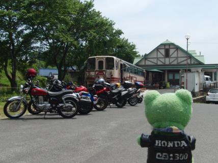 恵那市にある「森の列車カフェ」へ