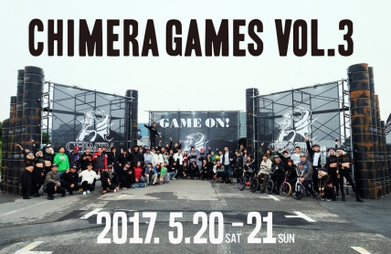 CHIMERA GAMES vol.3