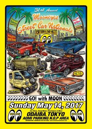 31st Annual MOONEYES Street Car Nationals®