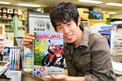 タンデムスタイル最新号、No.183が本日発売です!