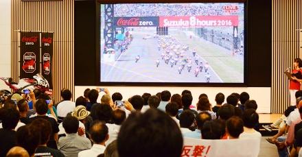 "LIVE in AOYAMA ""鈴鹿8耐 決勝レース  パブリックビューイング"""