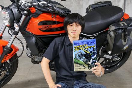 タンデムスタイル最新号、No.184が本日発売です!