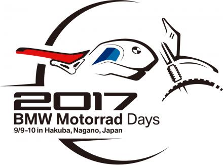 BMW MOTORRAD DAYS JAPAN 2017が9月9日〜10日に開催!