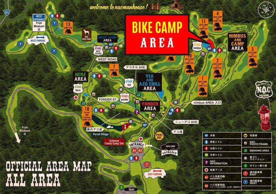 New Acoustic Camp 2017 バイクエリア