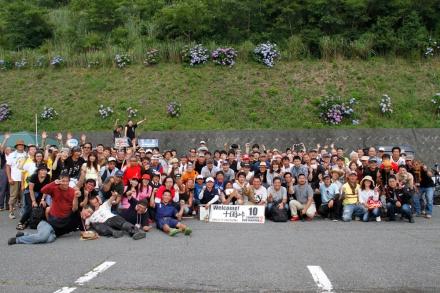 【イベントレポート】第2回 十国峠カブミーティング開催