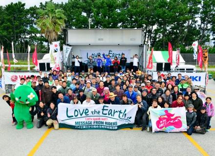 バイク乗りから始める地球愛護活動「ラブ・ジ・アース ミーティング30th」が11月19日に千葉県で初開催
