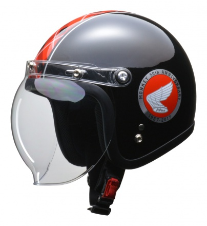 HONDAから『モンキー50周年記念限定ヘルメット』が受注期間限定で登場