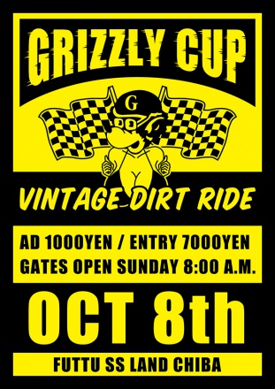 GRIZZLY CUP(ビンテージダートライド)